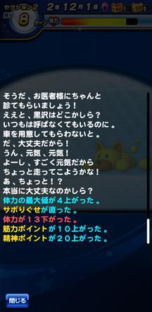 f:id:arimurasaji:20191108213456j:plain