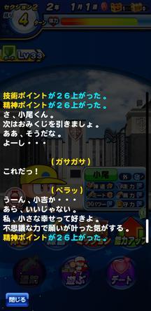f:id:arimurasaji:20191108213521j:plain
