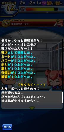 f:id:arimurasaji:20191108213532j:plain