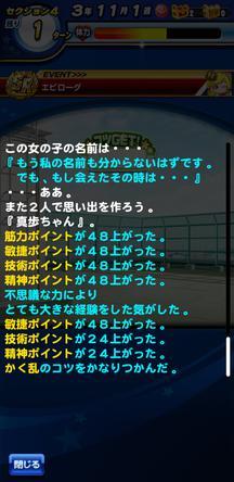 f:id:arimurasaji:20191108213611j:plain