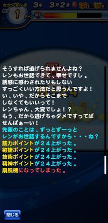 f:id:arimurasaji:20191108213618j:plain