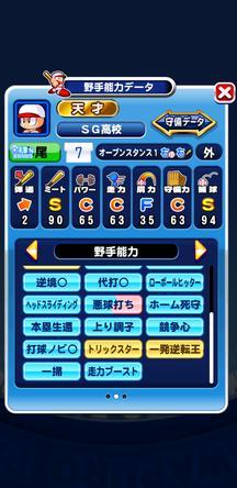 f:id:arimurasaji:20191108213635j:plain