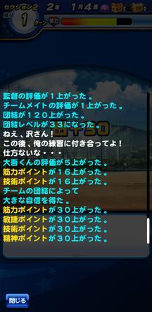 f:id:arimurasaji:20191109103346j:plain
