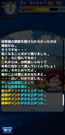 f:id:arimurasaji:20191109103457j:plain