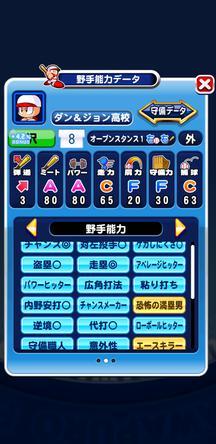 f:id:arimurasaji:20191109103517j:plain