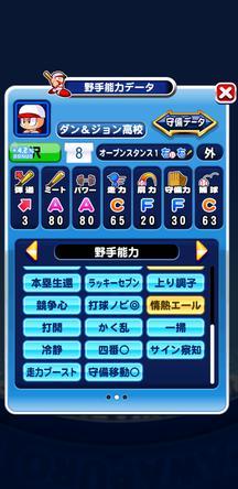 f:id:arimurasaji:20191109103521j:plain