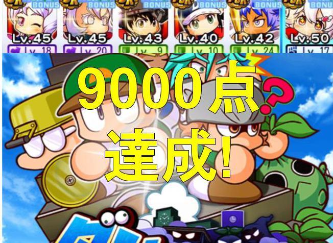 f:id:arimurasaji:20191109103950j:plain