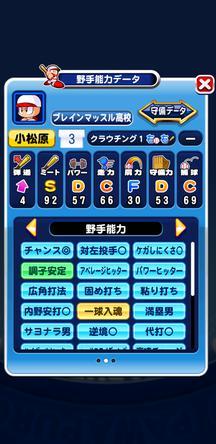 f:id:arimurasaji:20191109132823j:plain