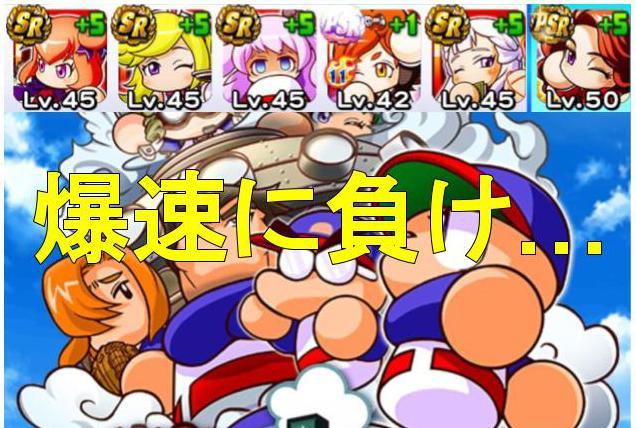 f:id:arimurasaji:20191109133120j:plain