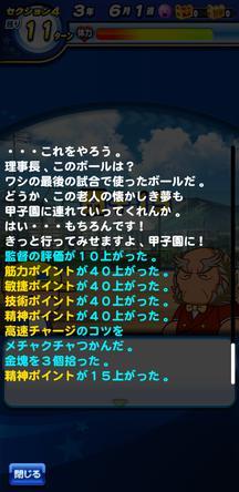 f:id:arimurasaji:20191109151007j:plain