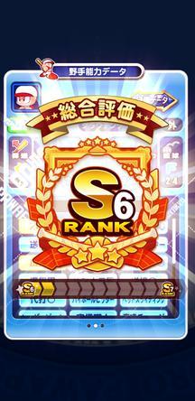 f:id:arimurasaji:20191109151045j:plain