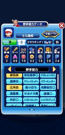 f:id:arimurasaji:20191109151048j:plain