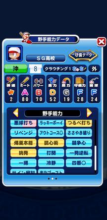 f:id:arimurasaji:20191109151051j:plain