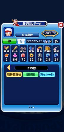 f:id:arimurasaji:20191109151054j:plain