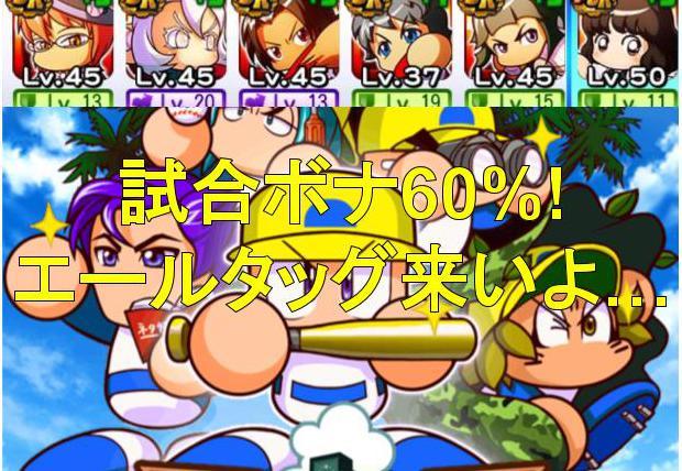 f:id:arimurasaji:20191109151324j:plain