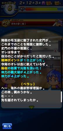 f:id:arimurasaji:20191109175810j:plain