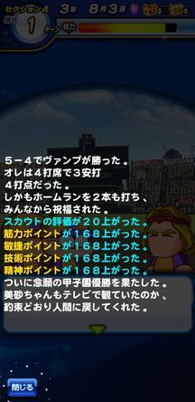 f:id:arimurasaji:20191109175933j:plain