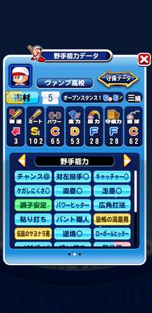 f:id:arimurasaji:20191109175947j:plain