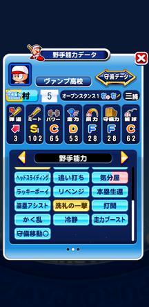 f:id:arimurasaji:20191109175950j:plain