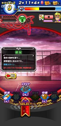 f:id:arimurasaji:20191110111510j:plain
