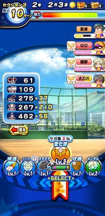 f:id:arimurasaji:20191110111527j:plain