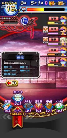 f:id:arimurasaji:20191110111537j:plain