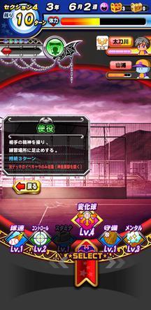 f:id:arimurasaji:20191110111545j:plain