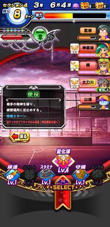 f:id:arimurasaji:20191110111553j:plain