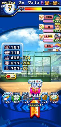 f:id:arimurasaji:20191110111602j:plain