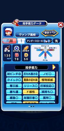 f:id:arimurasaji:20191110111632j:plain