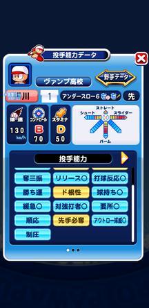 f:id:arimurasaji:20191110111635j:plain