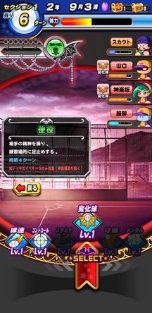 f:id:arimurasaji:20191110125751j:plain