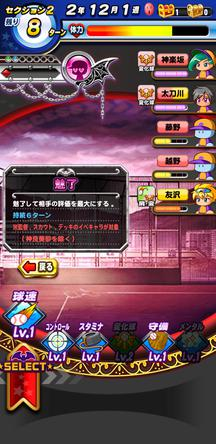 f:id:arimurasaji:20191110125814j:plain