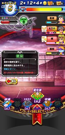 f:id:arimurasaji:20191110125824j:plain