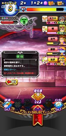 f:id:arimurasaji:20191110125837j:plain