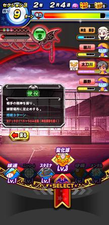 f:id:arimurasaji:20191110125859j:plain