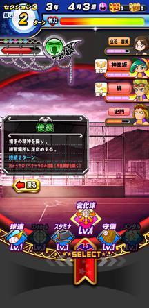 f:id:arimurasaji:20191110125918j:plain