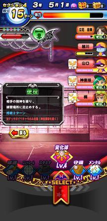 f:id:arimurasaji:20191110125932j:plain