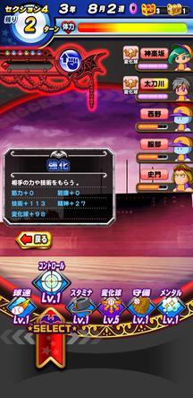 f:id:arimurasaji:20191110130037j:plain