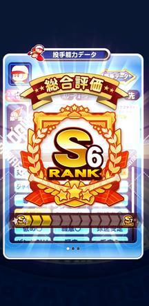 f:id:arimurasaji:20191110130048j:plain