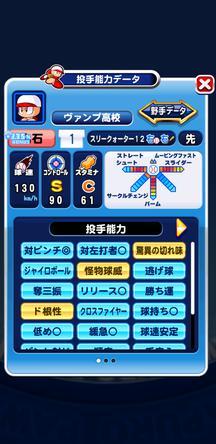 f:id:arimurasaji:20191110130051j:plain