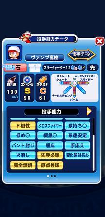 f:id:arimurasaji:20191110130055j:plain