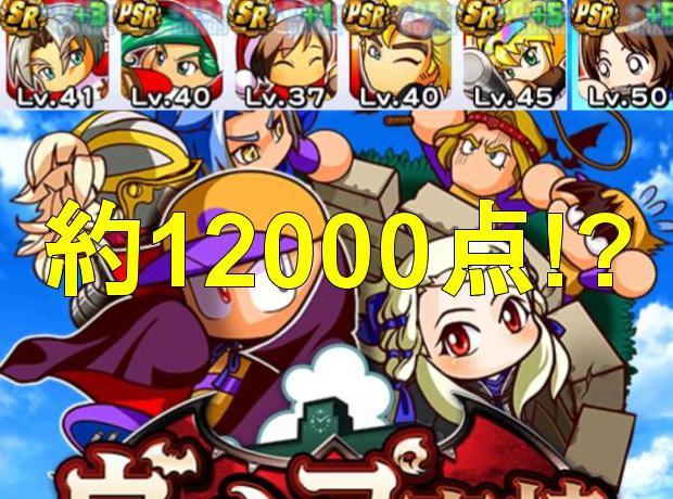 f:id:arimurasaji:20191110130318j:plain