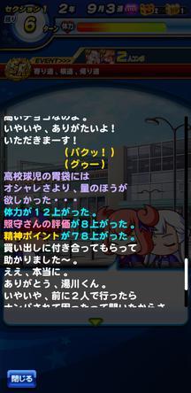 f:id:arimurasaji:20191110175844j:plain