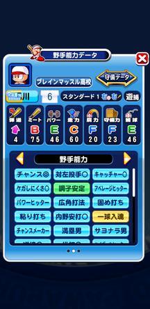 f:id:arimurasaji:20191110175928j:plain