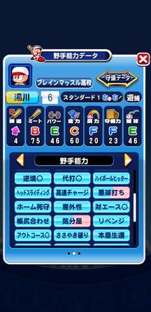 f:id:arimurasaji:20191110175931j:plain