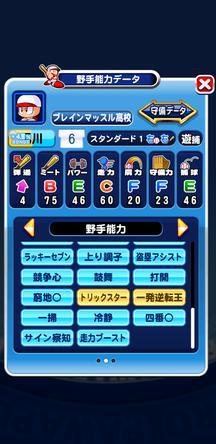 f:id:arimurasaji:20191110175935j:plain