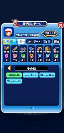 f:id:arimurasaji:20191110175937j:plain