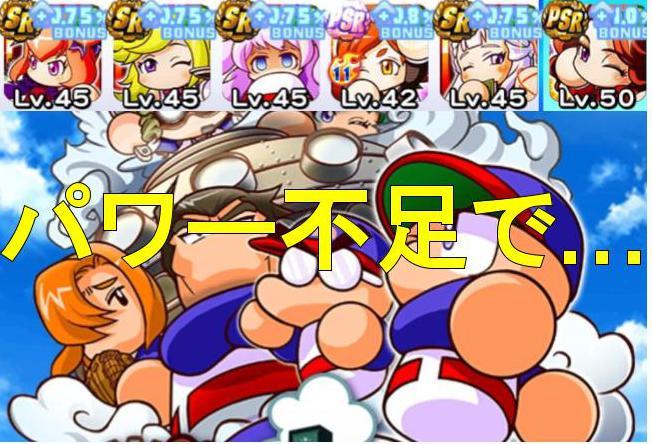f:id:arimurasaji:20191110180306j:plain