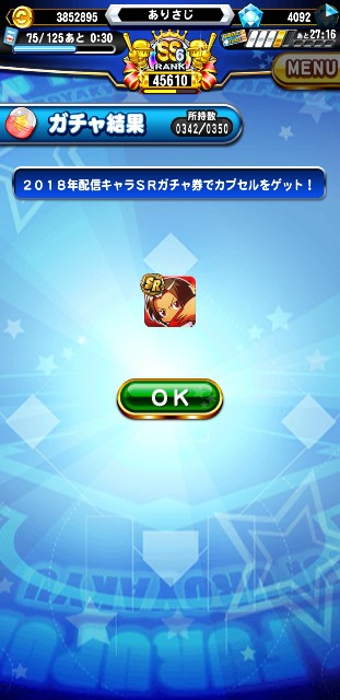 f:id:arimurasaji:20191110233636j:image
